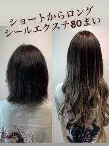 Style-52