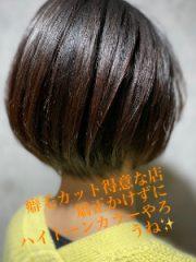 Style-93