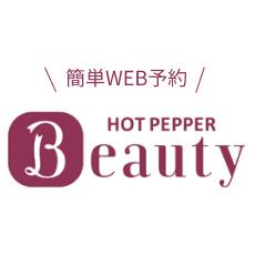 toppr-hotpepper